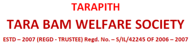 Tarapithtarabamwelfaresociety